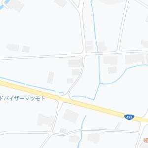 岡山県津山市河面 【売地】