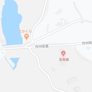 岡山県津山市下高倉西 『売地』情報