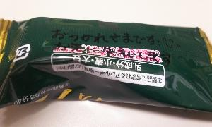 本日のお菓子