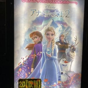 【映画のボヤキ】 『アナと雪の女王2』
