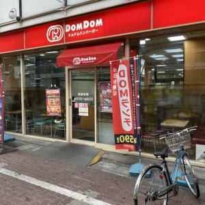 【絶滅危惧店…神戸ではココだけ!】 ドムドムハンバーガー@湊川店