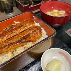 【鰻を食べたいんじゃ!】よじま@新長田