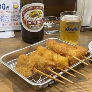 【串かつ6本+ビンビール=なんぼ?】串かつ 四つ葉@春日野道