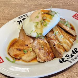 【おは朝に出た焼豚専門店】焼豚食堂 みなみ@阪神新在家