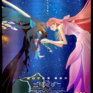 【映画のボヤキ】 『竜とそばかすの姫』