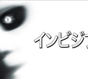 「言霊の詰まった現代の玉手箱」12