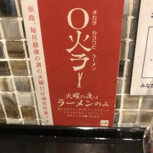 特製鰹本枯節のコンソメつけそば・五目炊き込みめし【Yo-shoku OKADA】@岐阜県大野町下磯。