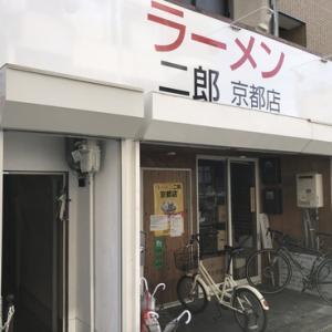 ラーメン豚増し卵 YmAmNm【ラーメン二郎 京都店】@京都市左京区。