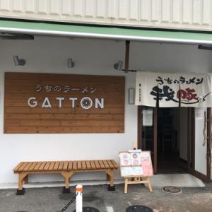 つけ麺 400g チャーシュー 我丼【うちのラーメン 我豚】@滋賀県守山市浮気町