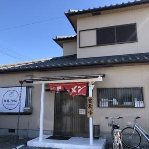 鶏ラーメン・限定ラーメン・チャーマヨ丼【麺屋 びわお】@滋賀県東近江市五個荘河曲町