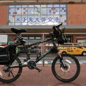 中海一周サイクリング