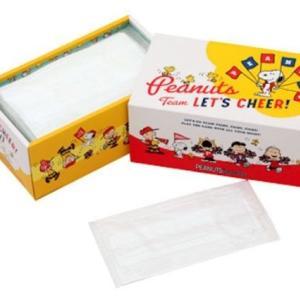 スヌーピーがあなたの風邪をガード!「スヌーピー BOXマスク 」が、おかいものスヌーピー楽天店で発売中!