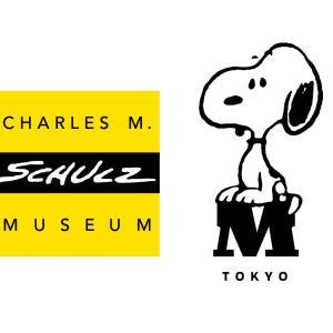 スヌーピーミュージアム6月5日より再開!5月30日午前10時からチケット販売開始!