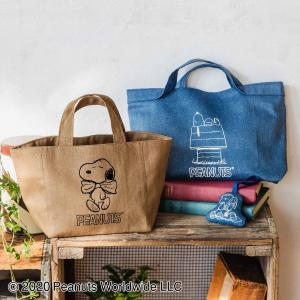 ミシンでも♪ 接着剤でも♪ すぐにかわいいスヌーピー手作りトートバッグがフェリシモ頒布会で発売中!