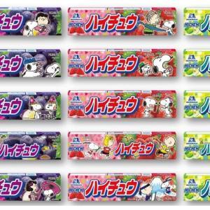 森永「ハイチュウ」45周年記念!スヌーピーコラボ商品&キャンペーンが7月下旬スタート!