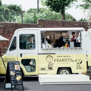 「PEANUTS Cafe」のフードトラックが、大阪・梅田のエスト通りに8/7より期間限定で8/16までオープン!