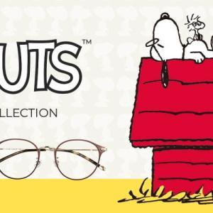 メガネブランドZoffとの初コラボ「Zoff PEANUTS COLLECTION」が新登場!9月18日(金) 11:00~先行予約開始中!
