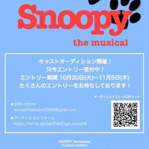 Snoopy the musical が2021年3月上旬 東京にて上演決定!キャストオーディション開催!ただいまエントリーを受付中です!