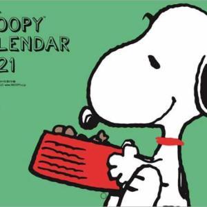 レタスクラブ2020年11月増刊号は!「 スヌーピーカレンダー2021」が付録です!