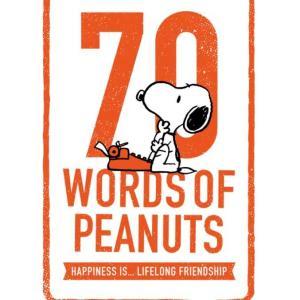 スヌーピーたちの幸せな気持ちになれることば『70 WORDS OF PEANUTS』プロモーションが、10月26日(月)よりスタート!