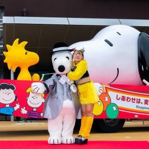 「SNOOPY HAPINESS FLOAT」出発式が東京タワーにて行われ、スヌーピーとフワちゃんが登壇しました!