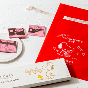 SNOOPY Chocolatでは、バレンタインフェアを実施中です!