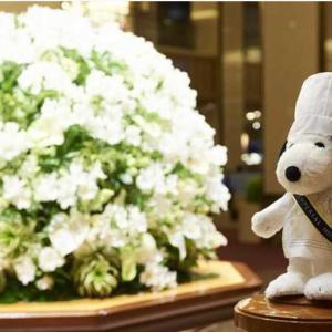 帝国ホテル「料理長スヌーピーの着せ替えセット」が数量限定販売!