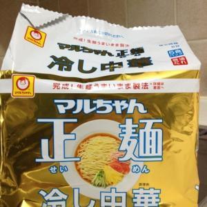 マルちゃん正麺 冷し中華 @東洋水産