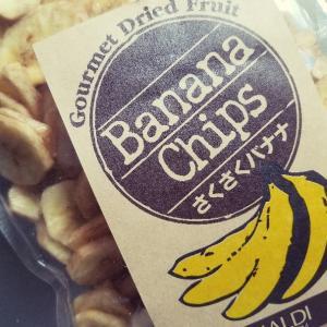 バナナチップにどはまり