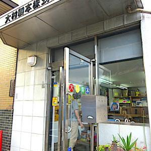 絵本の製本屋