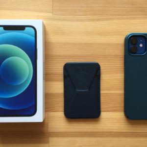 RANVOOの薄型軽量スマホケース・MOFTウォレットスタンドに満足♪ 本体値下げiPhone12への機種変更で