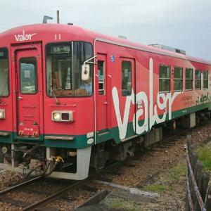 明知鉄道に来ています。