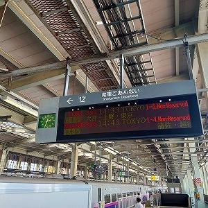 上越新幹線の乗り間違い