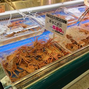 怖くない蟹の扱い方。