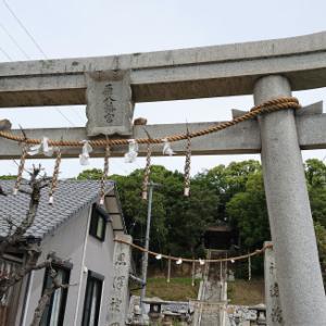 幡羅八幡神社