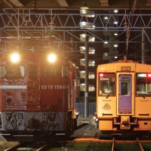 山形駅に停車する、ED75牽引の左沢線用キハ101形配給を撮る!