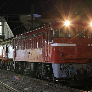 ED75-757牽引の作並工臨(陸前落合停車編)