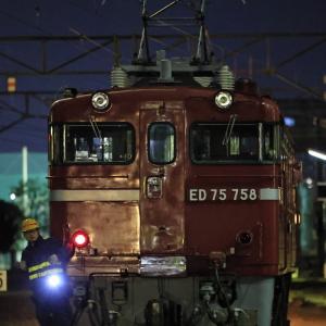 仙台貨物ターミナル駅に停車する、ED75牽引の岩切ロンチキを撮る!(その3)