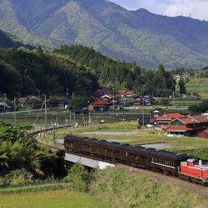 渡川の集落と、DD51牽引の「DLやまぐち号」を撮る!