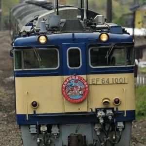 EF64-1001牽引の「ELぐんまよこかわ号」を撮る!
