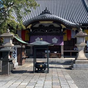 本日は田無神社の黒龍さんに