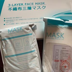 安いマスク届きました