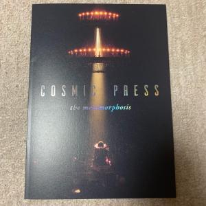 COSMIC PRESS the metamorphosis