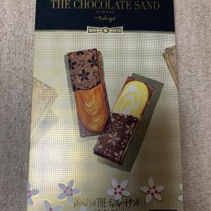 銀のぶどうのTHE チョコレートサンド