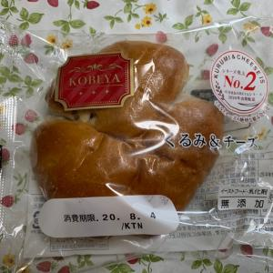 KOBEYA くるみ&チーズ