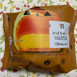 セブン かぼちゃもこ