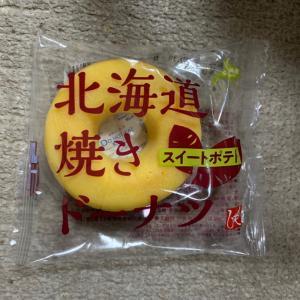 もへじ 北海道焼きドーナツ スイートポテト