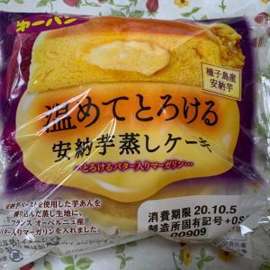 第一パン 温めてとろける安納芋蒸しケーキ