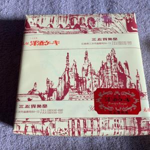 後輩マサヨからのプレゼント