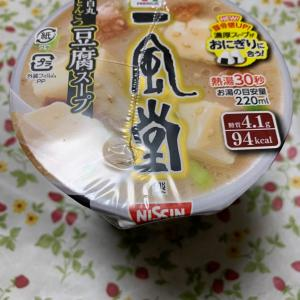 セブン 一風堂 白丸とんこつ豆腐スープ